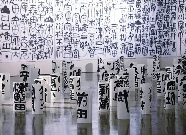 dialogo-onirico-ideogramas